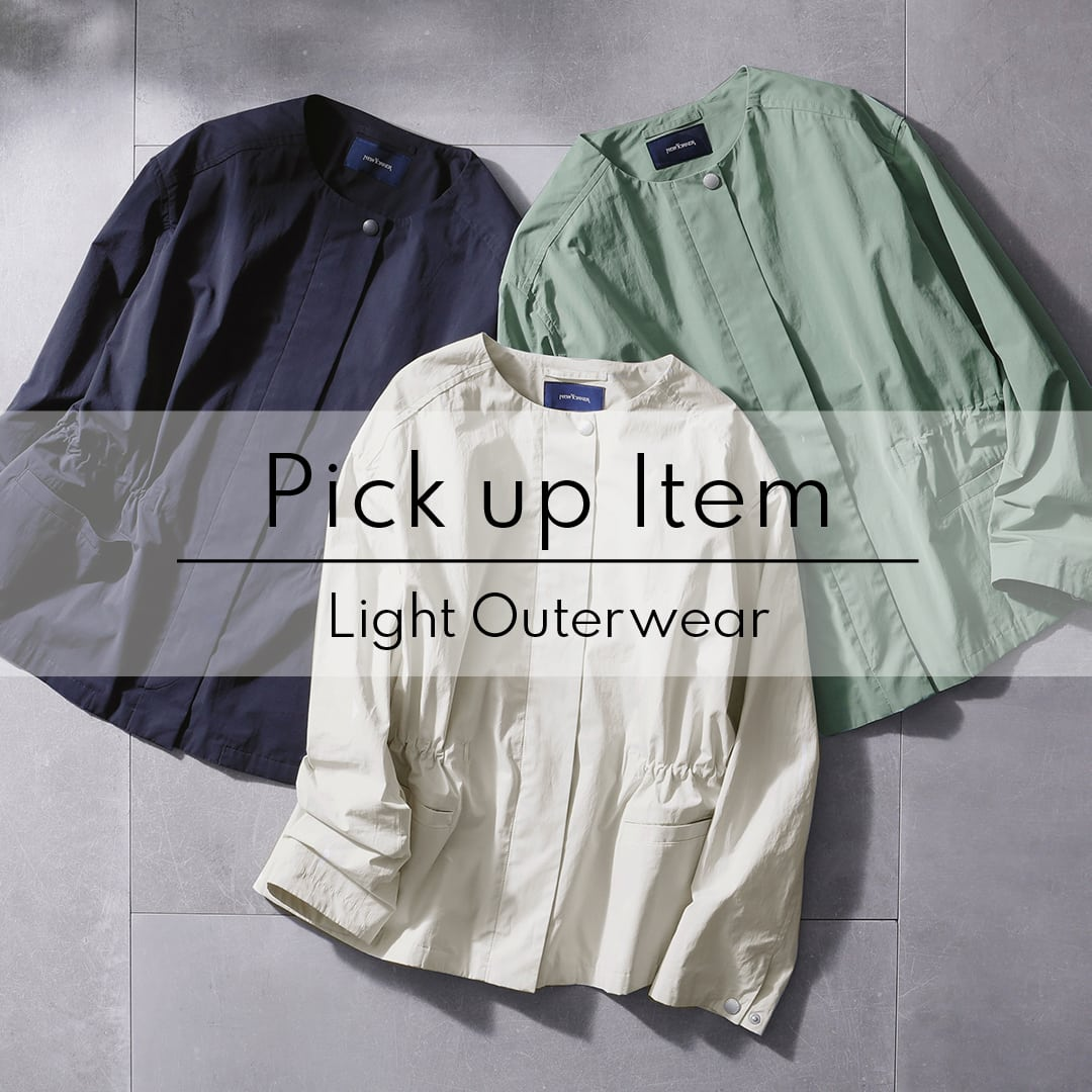 "Pick up Item ""Light Outerwear"""