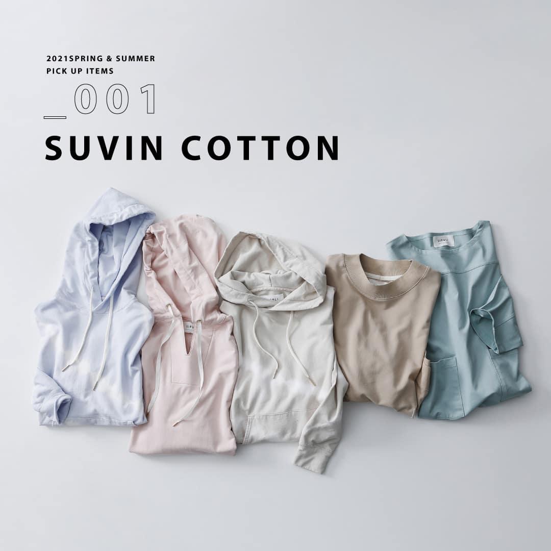SIPULI SUVIN COTTON