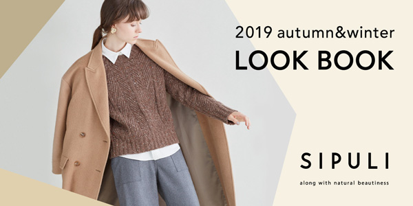 SIPULI 2019 Autumn&Winter LOOK BOOK