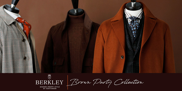 """BERKLEY Brown Party Collection"""