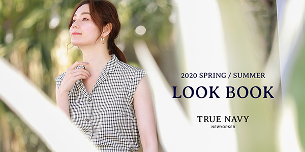 TRUE NAVY LOOK BOOK 2020 SUMMER""