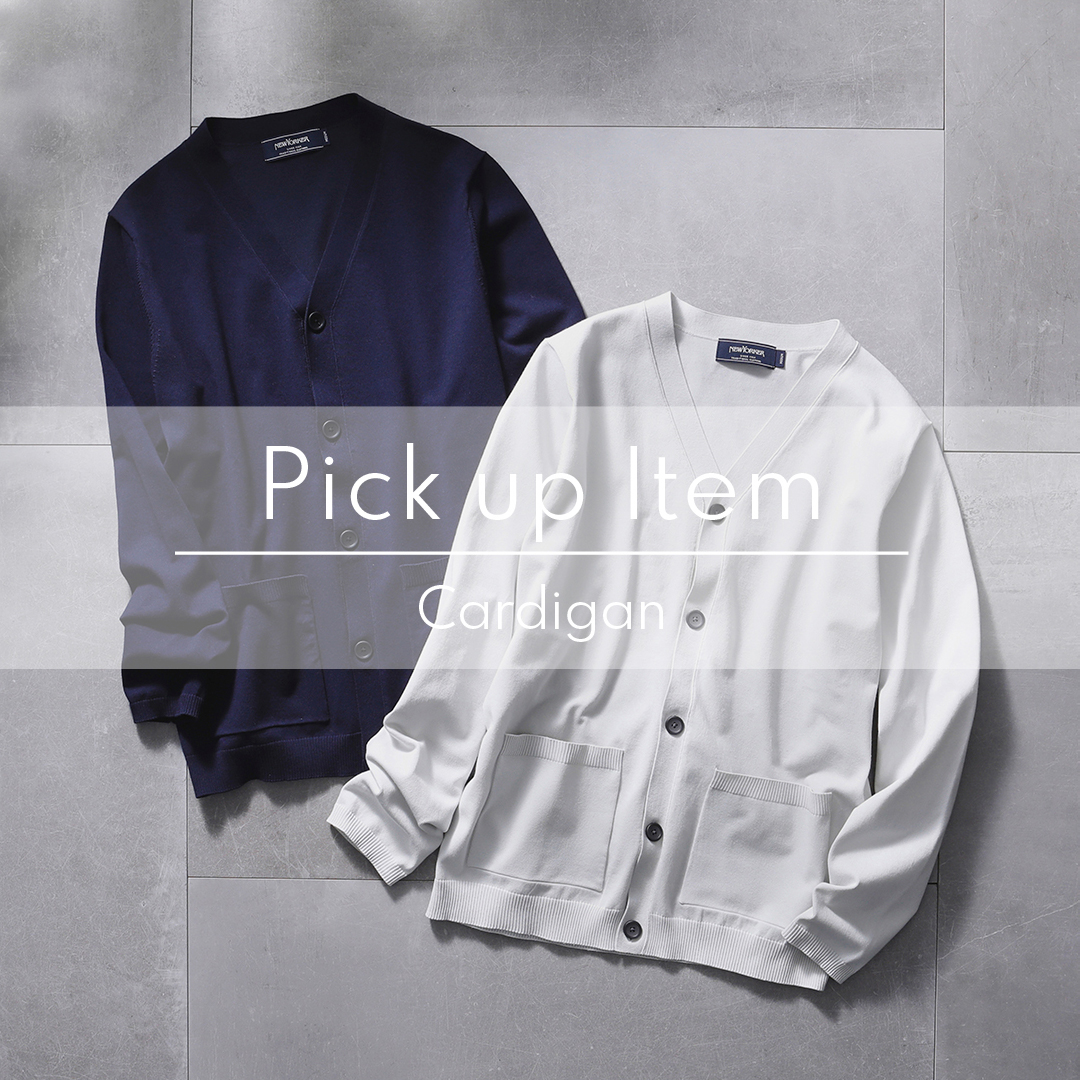 Pick up Item Easy Pants