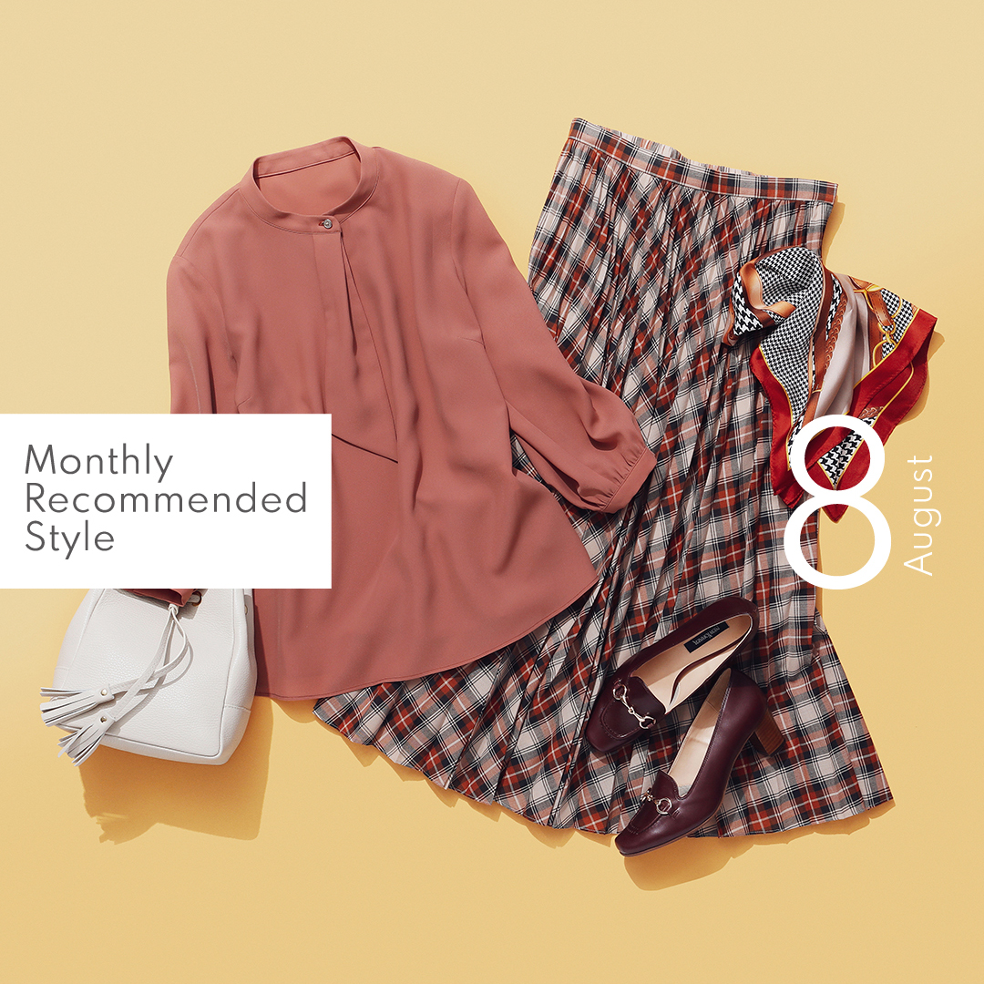 MONTHLY RECOMMEND STYLE August