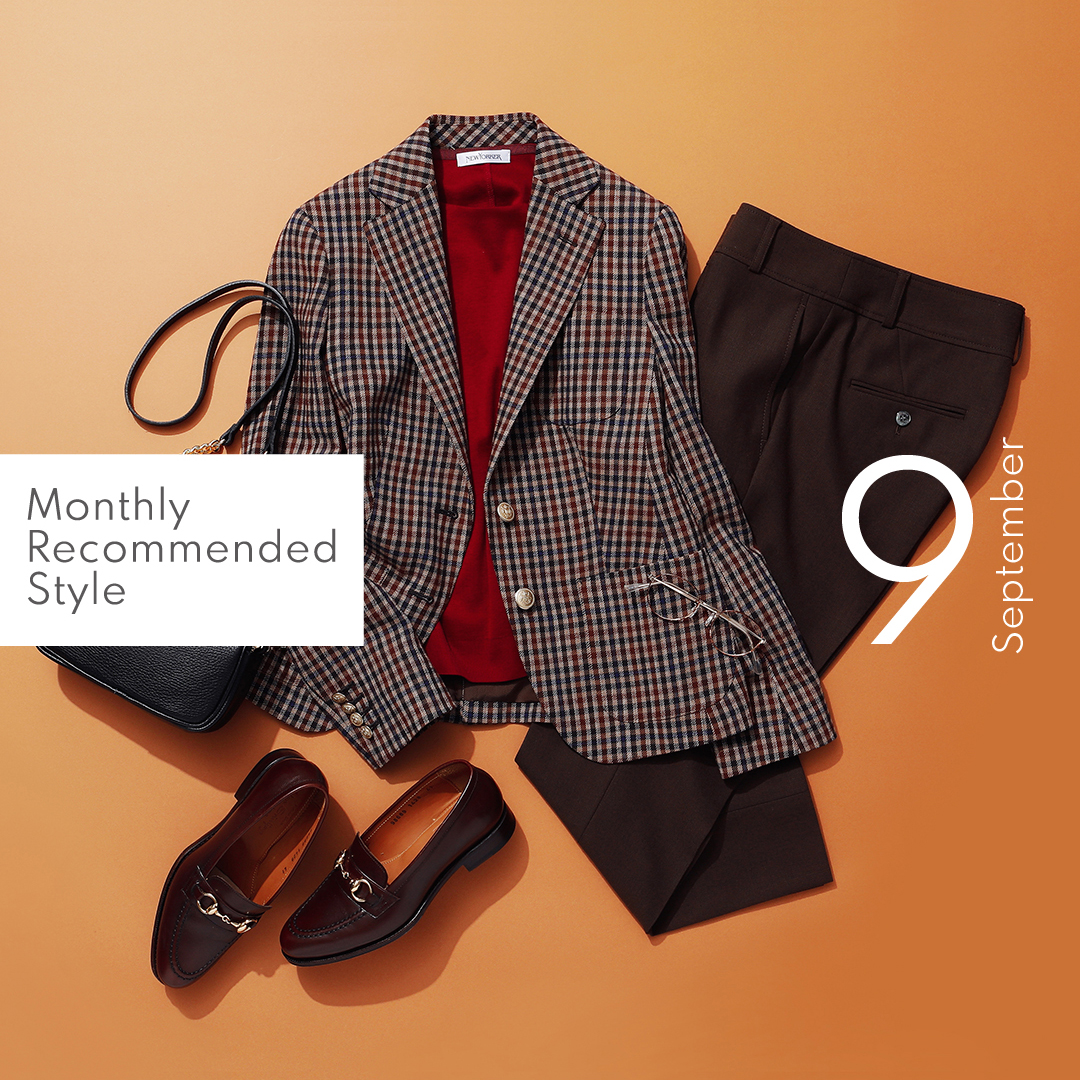 MONTHLY RECOMMEND STYLE September