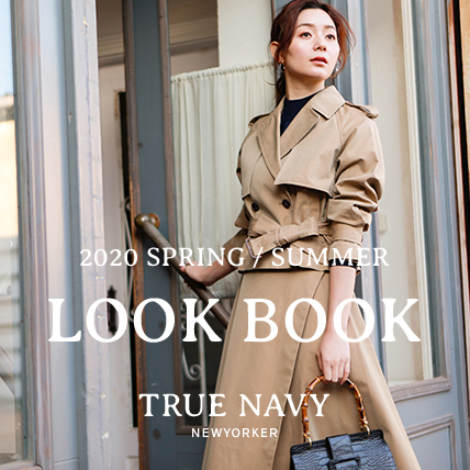 TRUE NAVY LOOK BOOK 2020 SPRING
