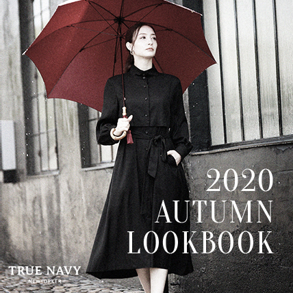TRUE NAVY 2020 AUTUMN LOOKBOOK