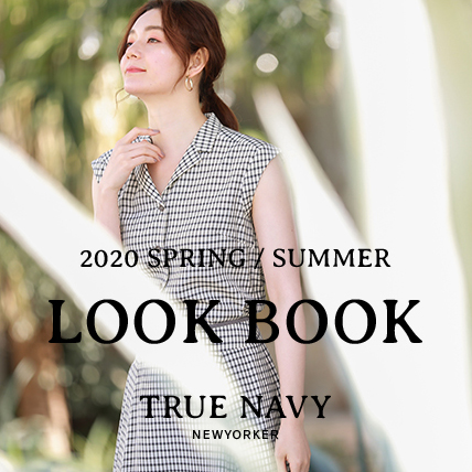 TRUE NAVY LOOK BOOK 2020 SUMMER