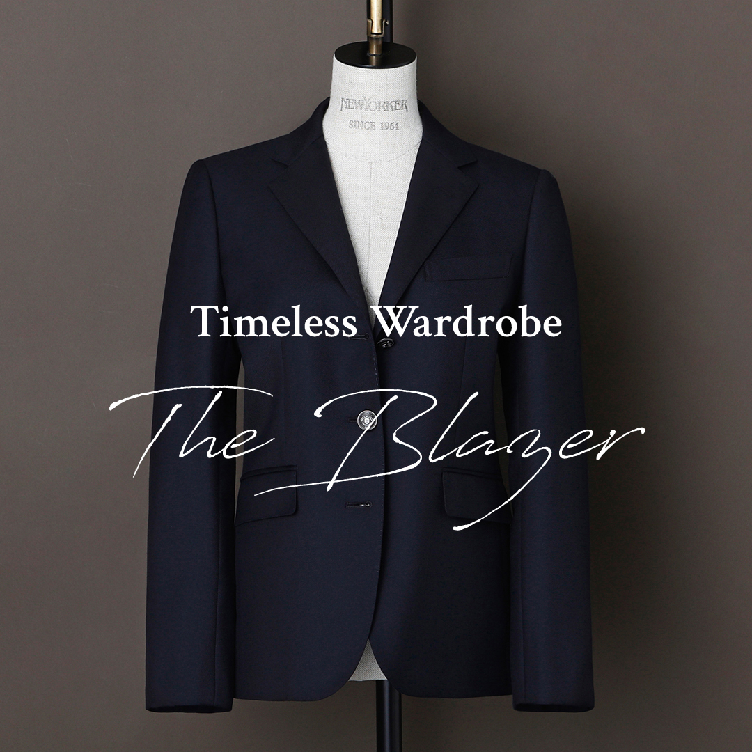 "Timeless Wardrobe""The Blazer"""