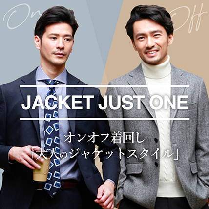 JACKET JUST ONE STYLE