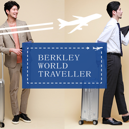 BERKLEY WORLDTRAVELLER