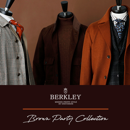 BERKLEY Brown Party Collection