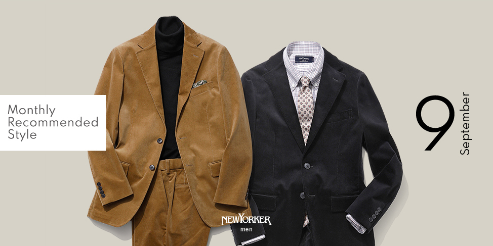 "Monthly Recommended Style ""September""